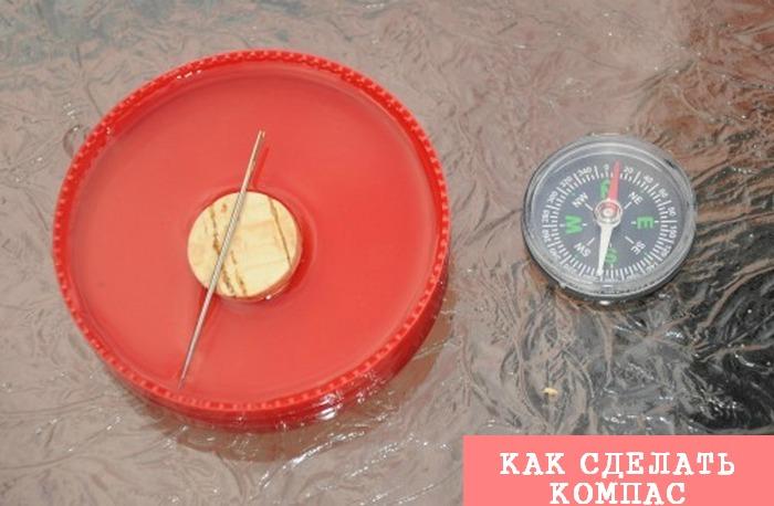 Как изготовить своими руками компас