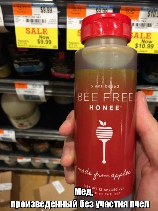 Продукты, которые можно встретить в магазинах США