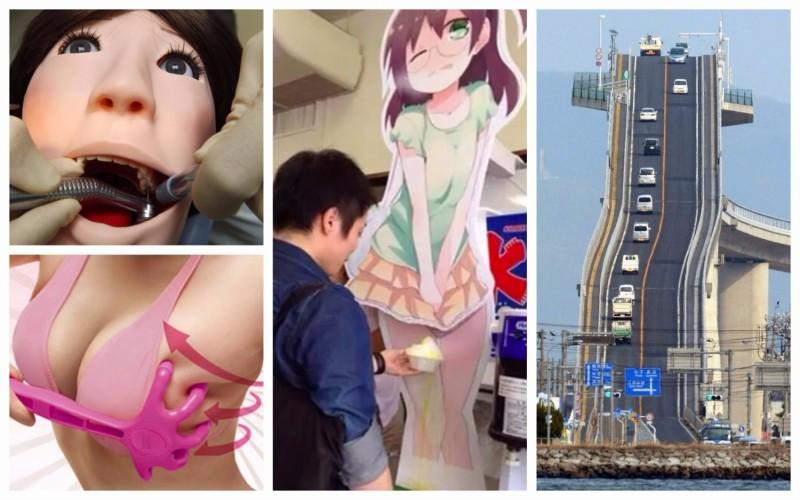 Япония – страна удивлений и загадок