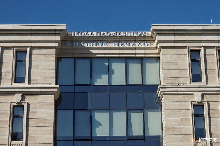 Самая дорогая школа в России