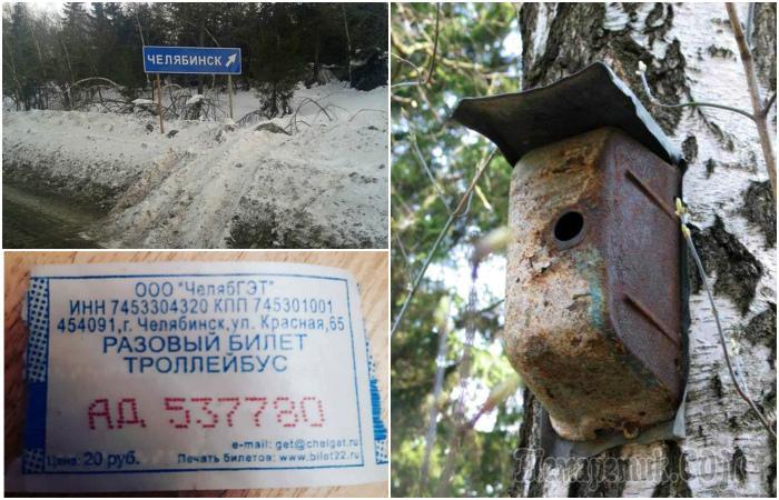 Фотографии, показывающие суровый «шарм» Челябинска
