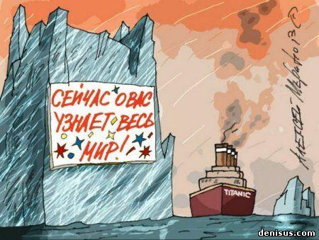 karikatury_32